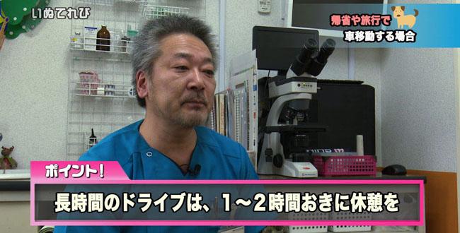獣医師会 コピー02