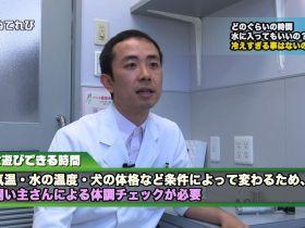 藤井先生2-1