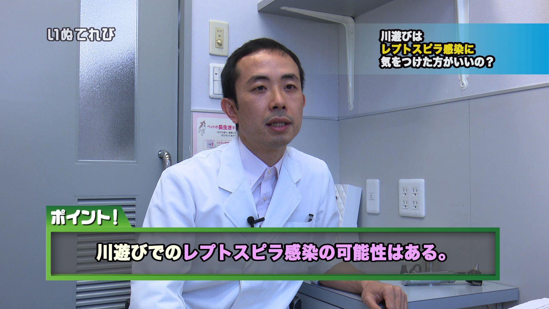 藤井先生3