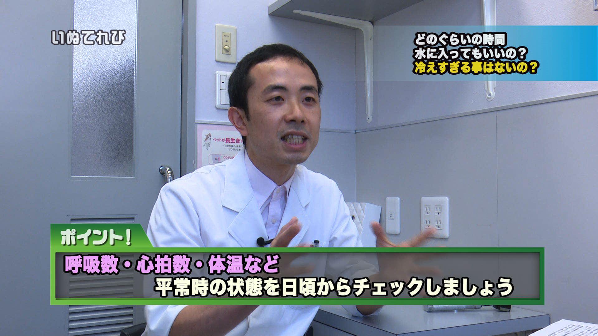 藤井先生2-3