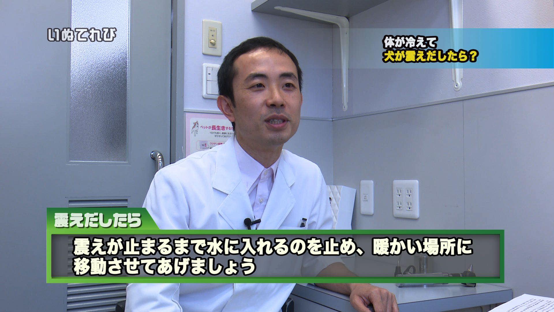 藤井先生2-4