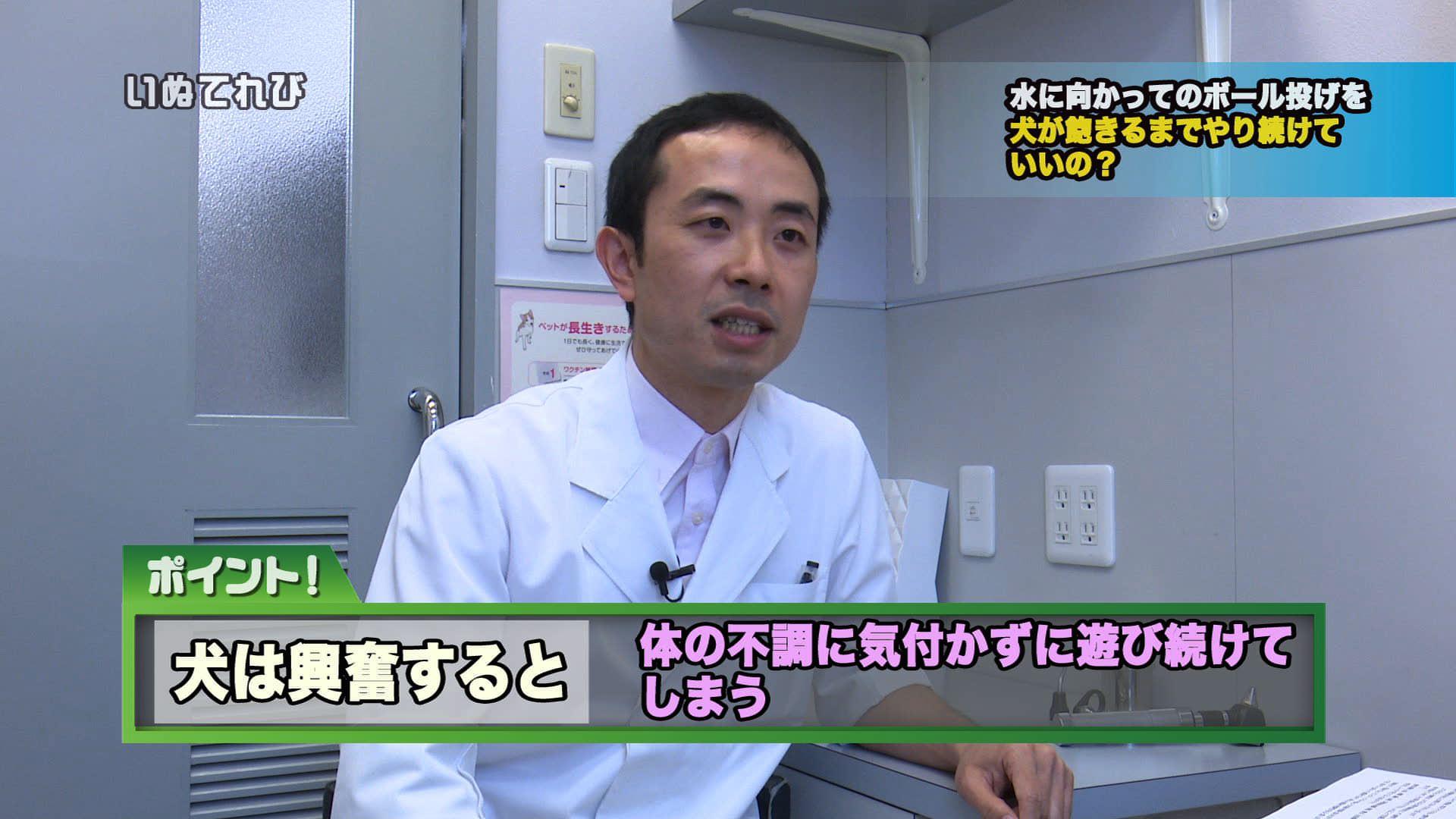 藤井先生2-5