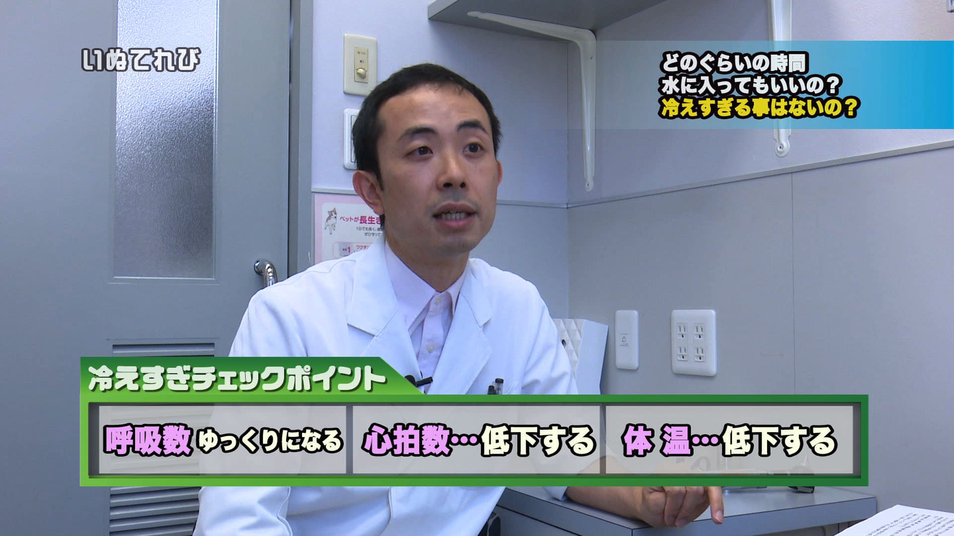 藤井先生2-2