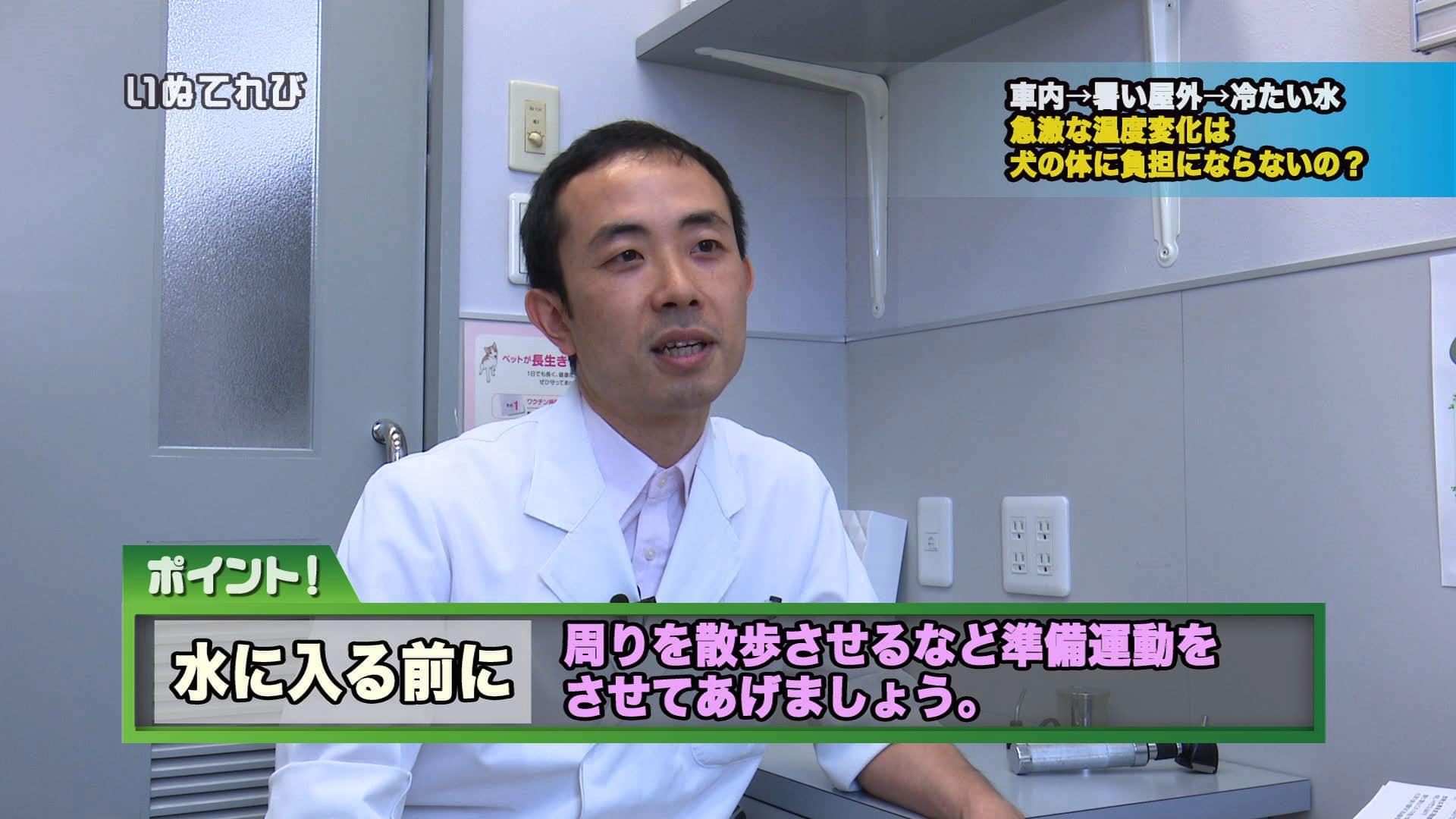 藤井先生02