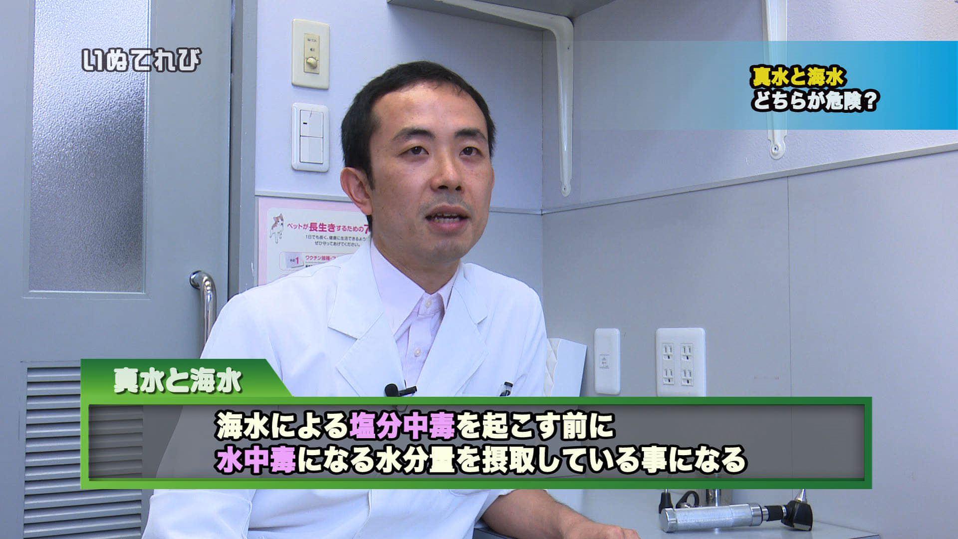 藤井先生5-8