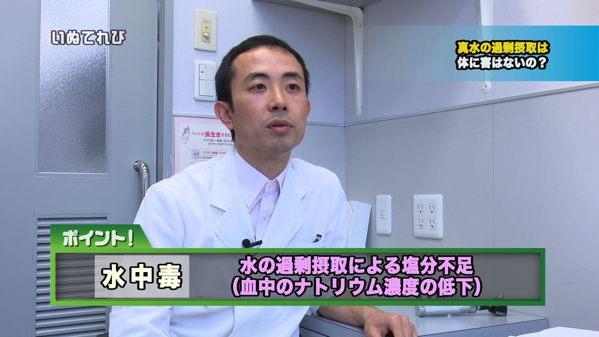 藤井先生5-2