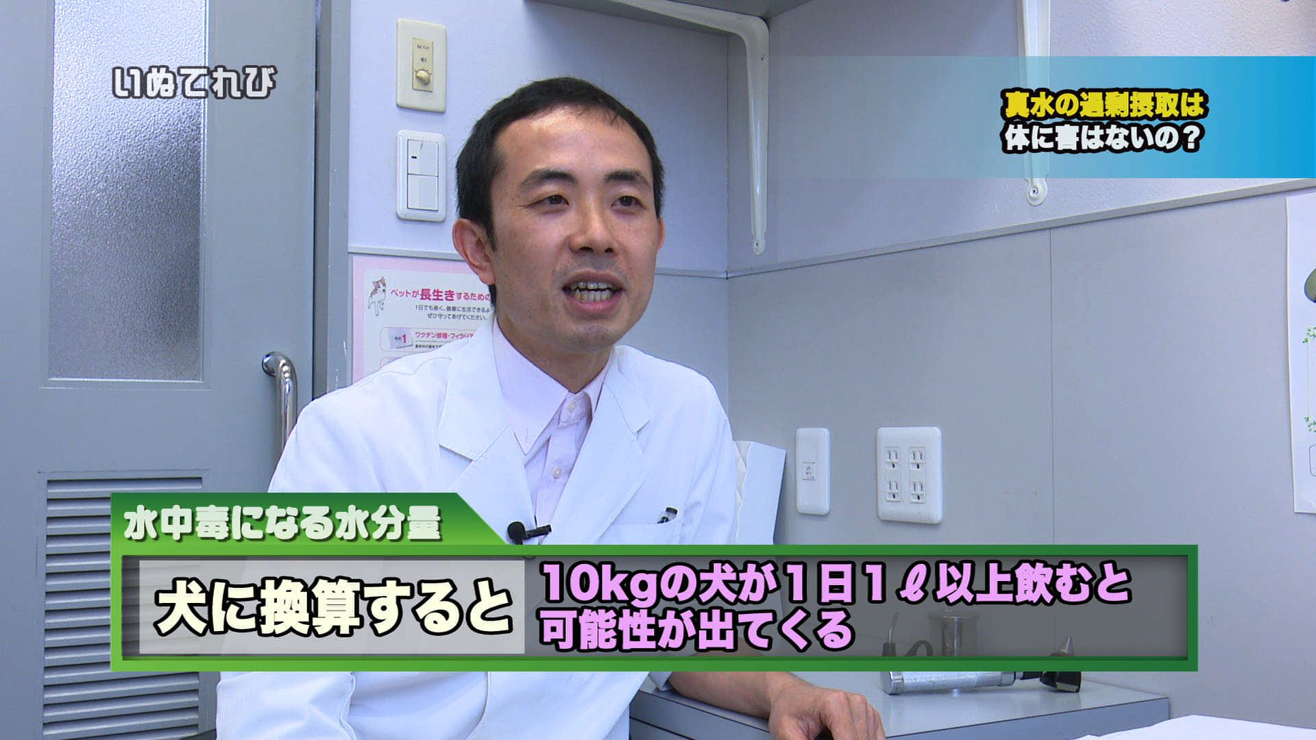 藤井先生5-4