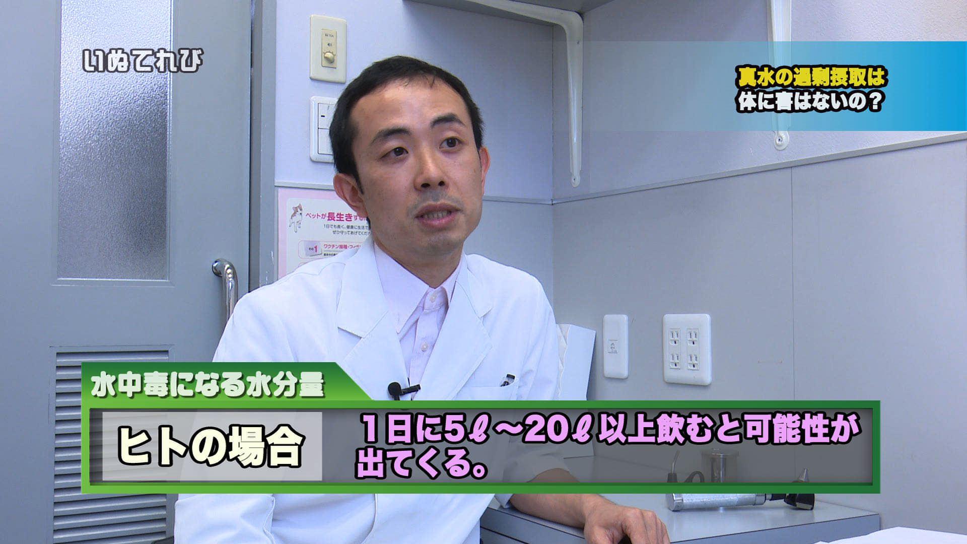 藤井先生5-3