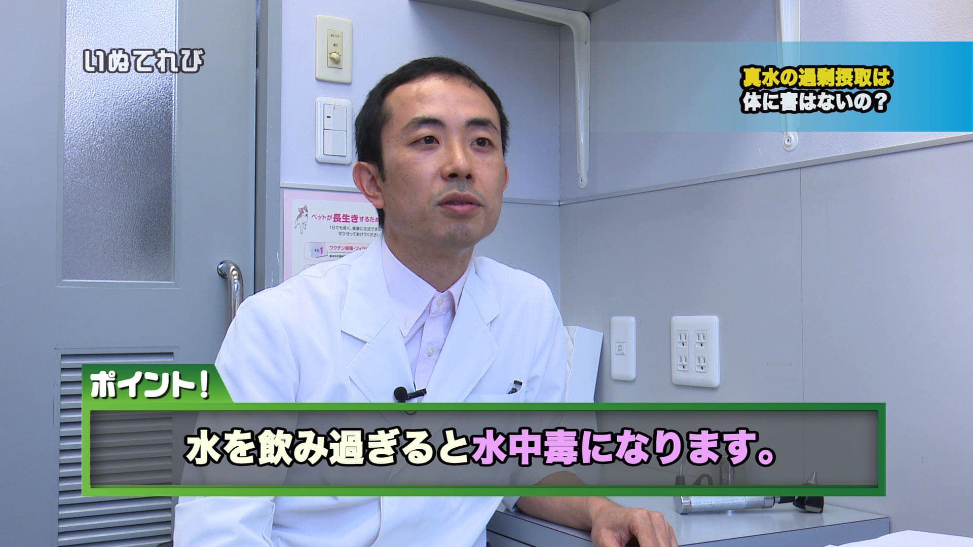 藤井先生5-1