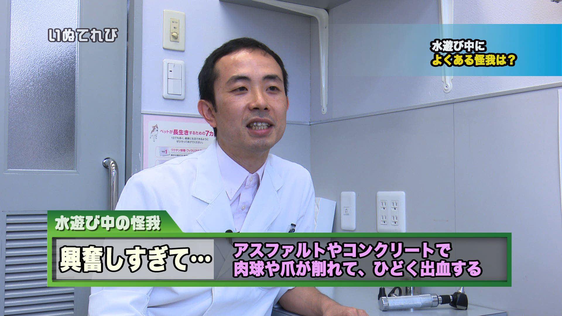 藤井先生5-10